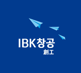 ibk2-100.jpg