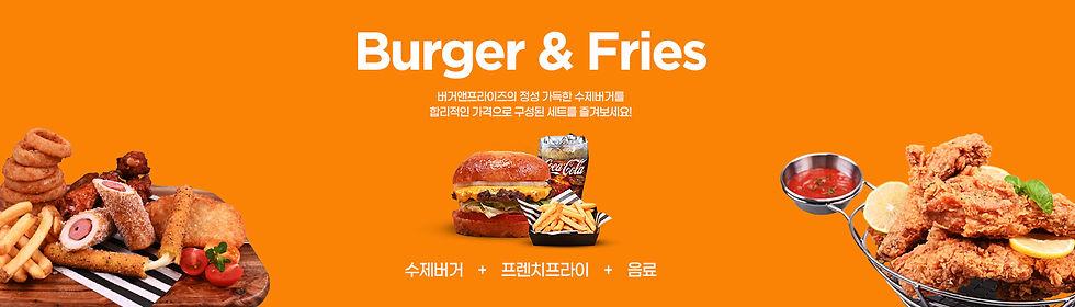 menu_top_bnr.jpg