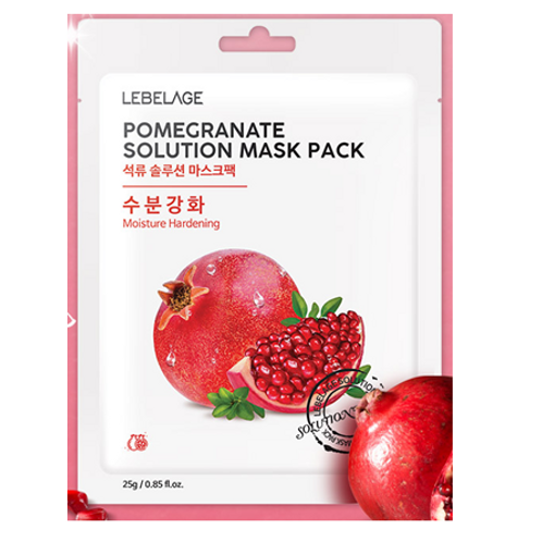 LEBELAGE  Pomegranate Solution Mask Pack(10ea) -Pomegranate