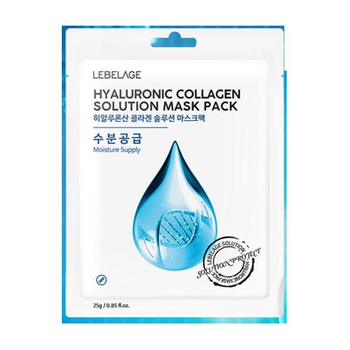 LEBELAGE  Hyaluronic Collagen Solution Mask Pack(10ea) -Aqua
