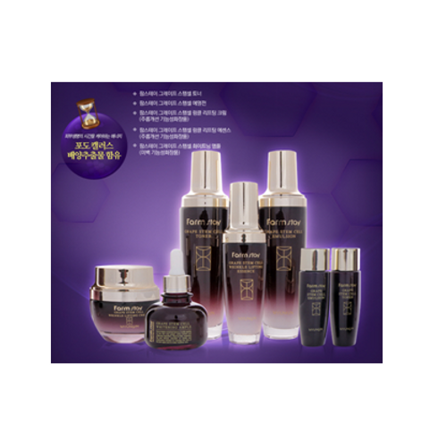 Farmstay Grape Stem Cell Skin Care  - 5 SET