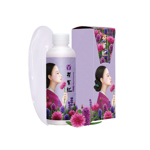 Elizavecca Hwa Yu Hong Flower Essence Lotion 200ml -Purple