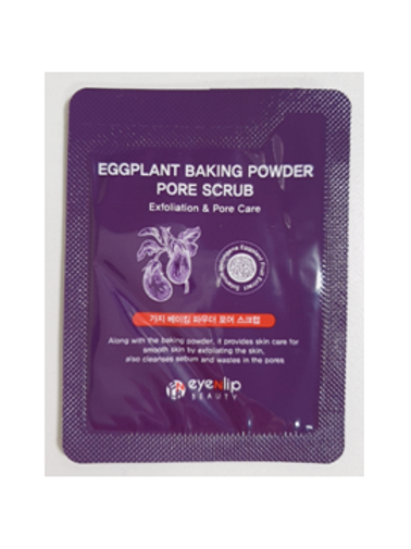 EYENLIP Eggplant Baking Powder Pore Scrub(10ea) - sample