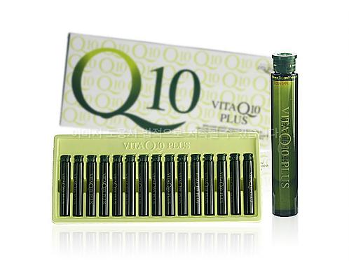 Incus Vita Q10 Plus Ampoule