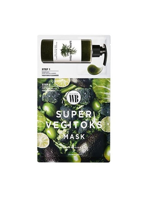 Wonder Bath Super Vegitoks Mask Pack (1ea) - Green