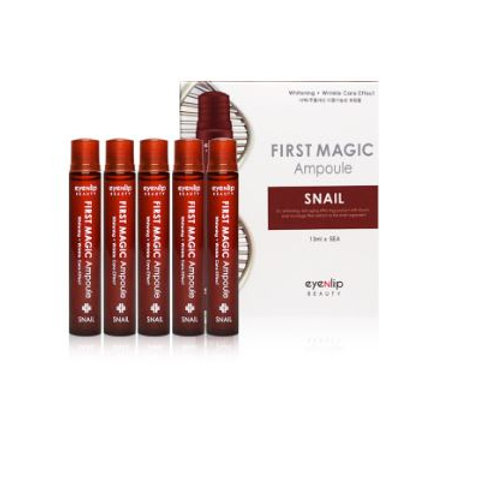 EYENLIP First Magic Ampoule (13ml x 5ea) - Snail