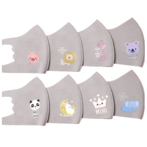 A_3D Kids mask (1ea)- Gray    (Age of use: 4 to 8 years old)