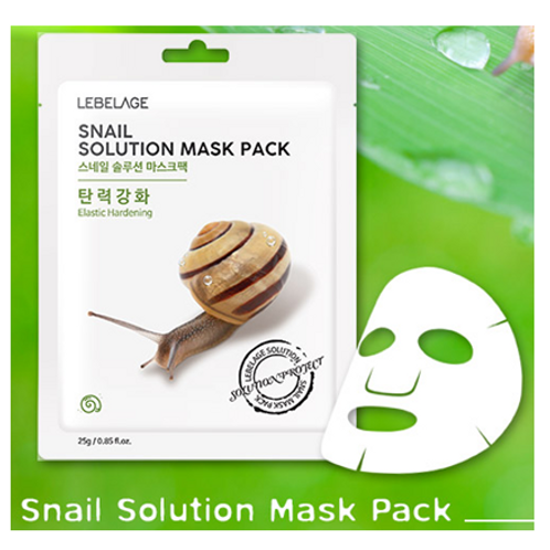 LEBELAGE  Snail Solution Mask Pack(10ea) -Snail