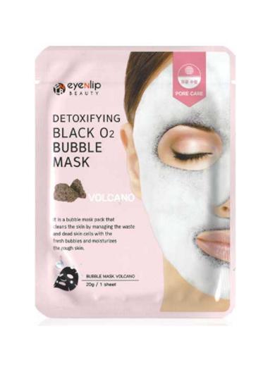 EYENLIP Detoxifying Black O2 Bubble Mask (1ea) - Volcano