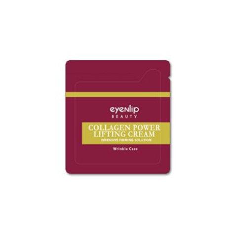EYENLIP Collagen Power Lifting Cream 1.5ml (10ea)- sample