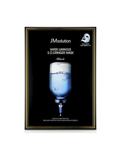JM Solution Water Luminous S.O.S - Ringer Mask (1ea)