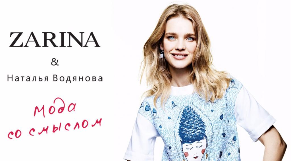 Fashion retail - Zarina