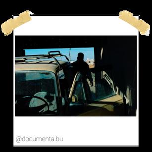 @documenta.bu