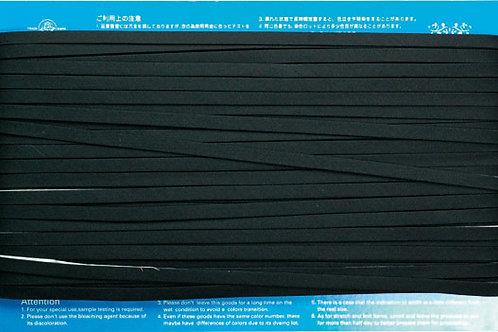 Iron on Bias 6mm -Black (Per Mt)