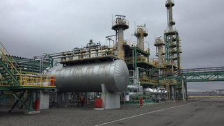 IMT1911 - LP Gas Processing Plant