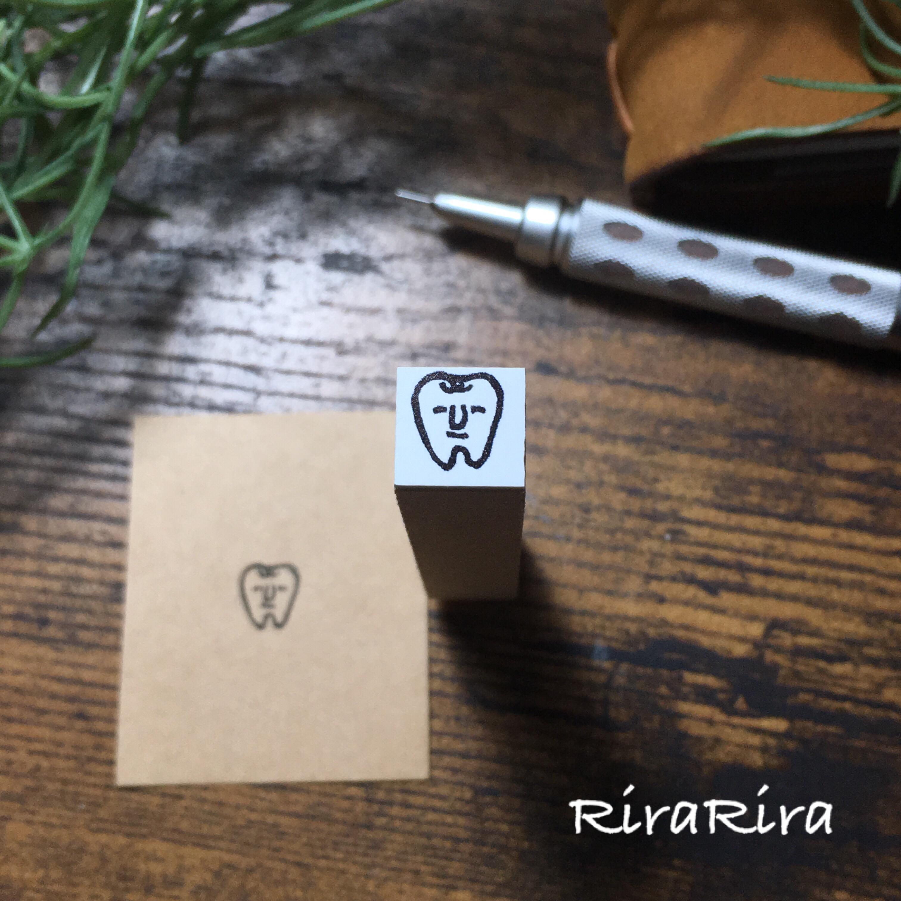 R110【歯医者】スケジュールはんこ*10㎜×10㎜_1