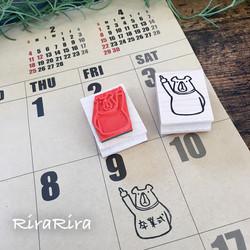 R130くまのブン太くん【指差し】☆ラバースタンプ_1