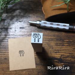 R109【ランチ】スケジュールはんこ*10㎜×10㎜_1