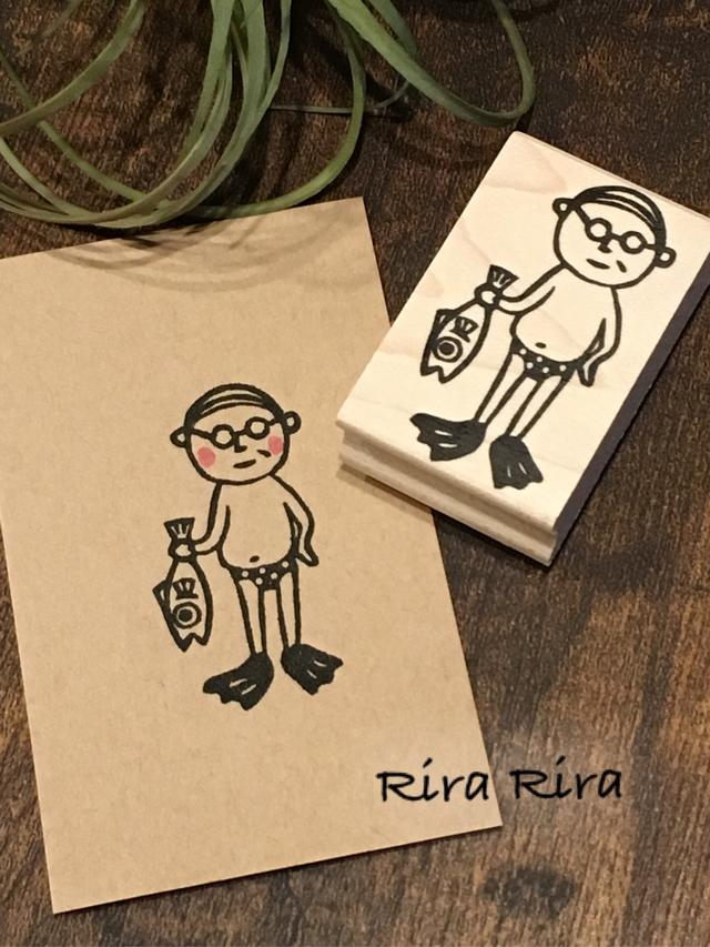 R057メガネおじさん(魚持ち)☆ラバースタンプ_1