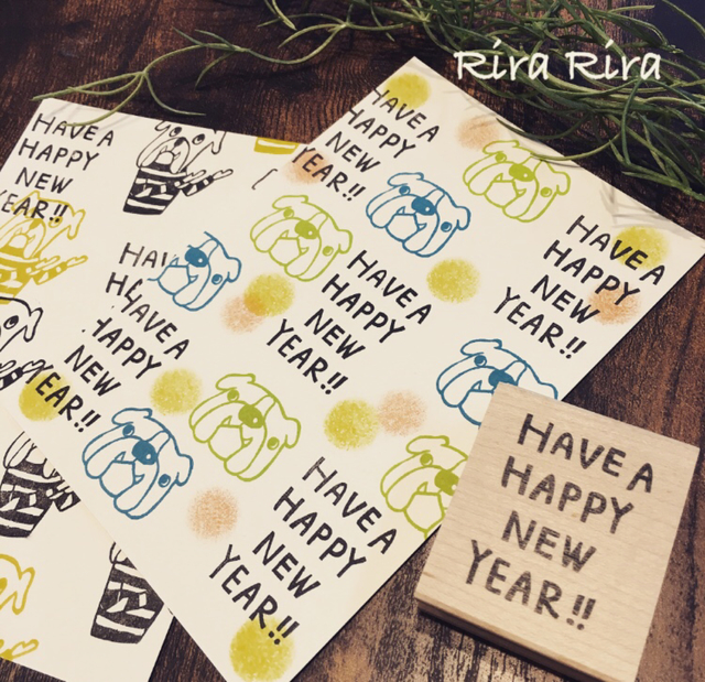 R092【年賀状に!】HAVE A HAPPY NEW YEAR☆ラバースタンプ_1