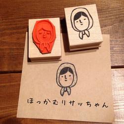 R029ほっかむりサッちゃん☆ラバースタンプ_1