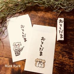 R093おとしだま☆ラバースタンプ_1
