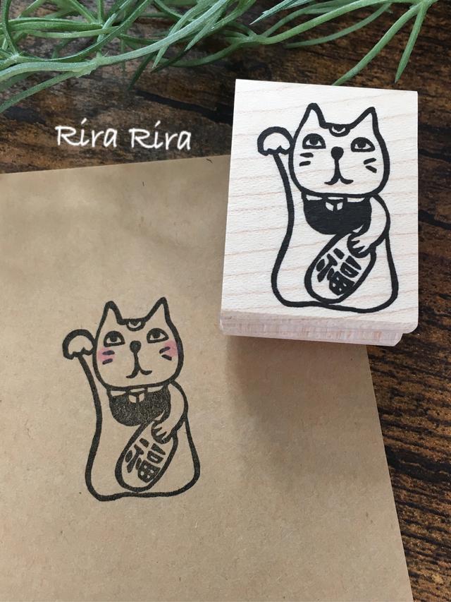 R061招き猫ちゃん☆ラバースタンプ_1