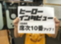 IMG_8278.JPG