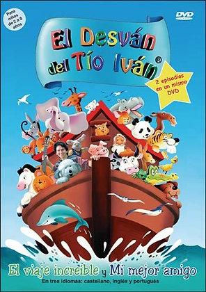 El viaje increíble / Mi mejor amigo DVD