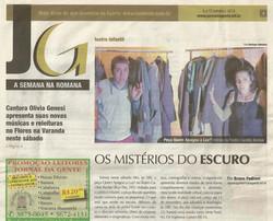 Quem Apagou a Luz - Jornal da Gente (TEATRO CACILDA BECKER)