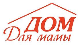 логотип ДМ 2.jpg