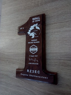 Wall of Fame RZ3EC