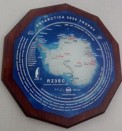 antarcica