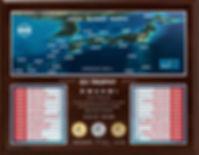 new japan.jpg