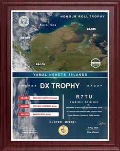 Yamalo Nenets islands