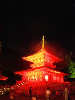 Hiezan Temple of the Sun