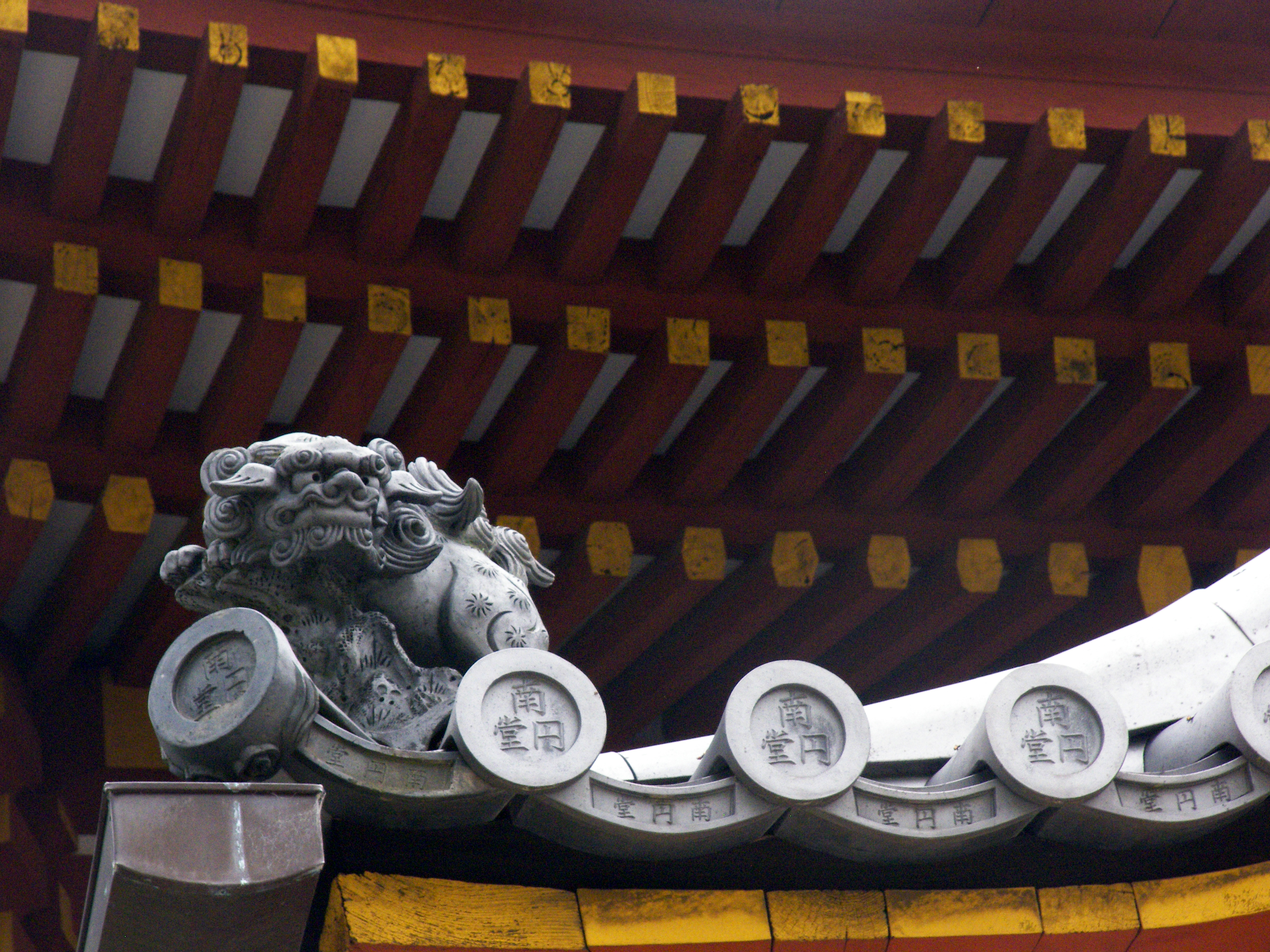 Shrine Roof Guardian