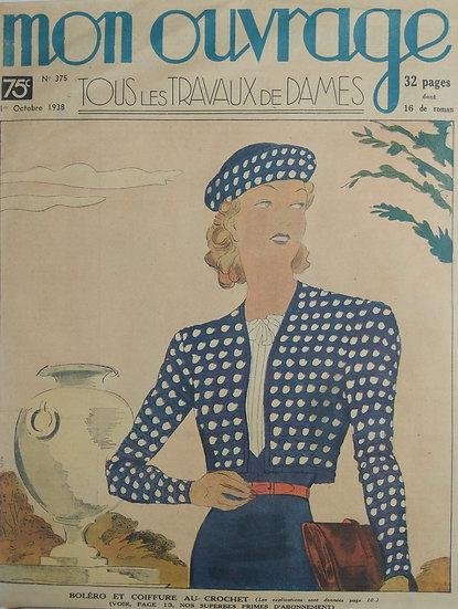 Bolero - Original Art Deco Cover Offset Lithographs 1930s