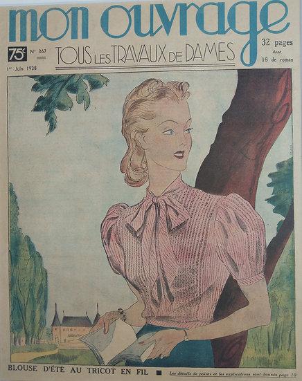 Blouse d'ete - Original Art Deco Cover Offset Lithographs 1930s