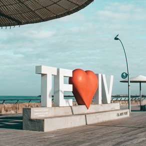 A virtual tour of Tel Aviv