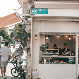Top things to do in Tel Aviv during COVID-19