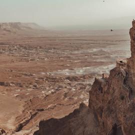 A traveler's guide to Masada