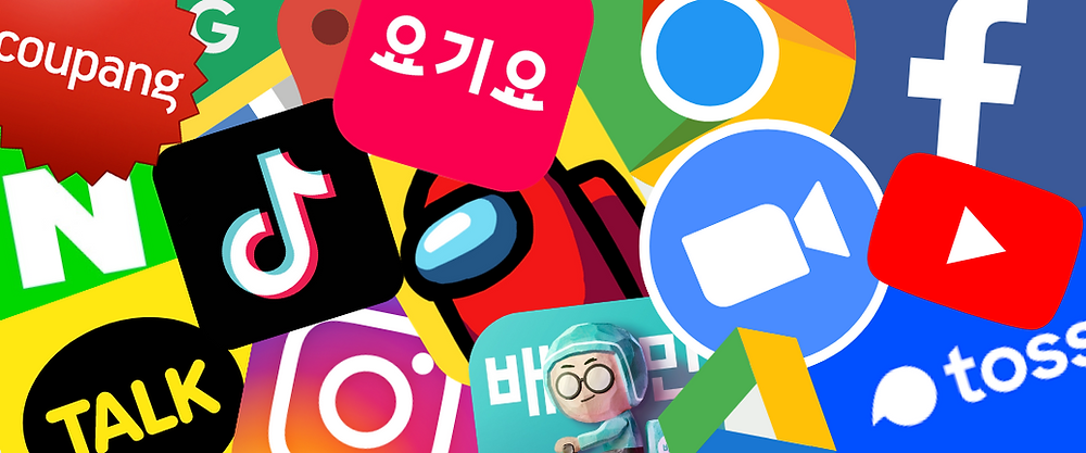 Top 100 Mobile Apps in Korea in 2020
