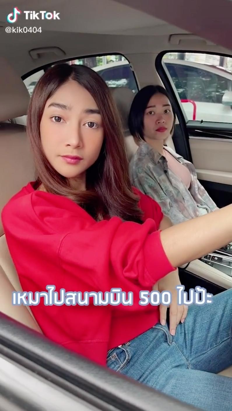 30 BEST TIKTOK CREATORS IN THAILAND IN 2021 + @kik0404