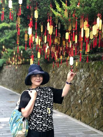 台湾に開運旅行に行きました