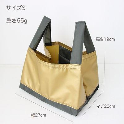 mybags-size1.jpg