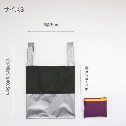 mybags-size2.jpg
