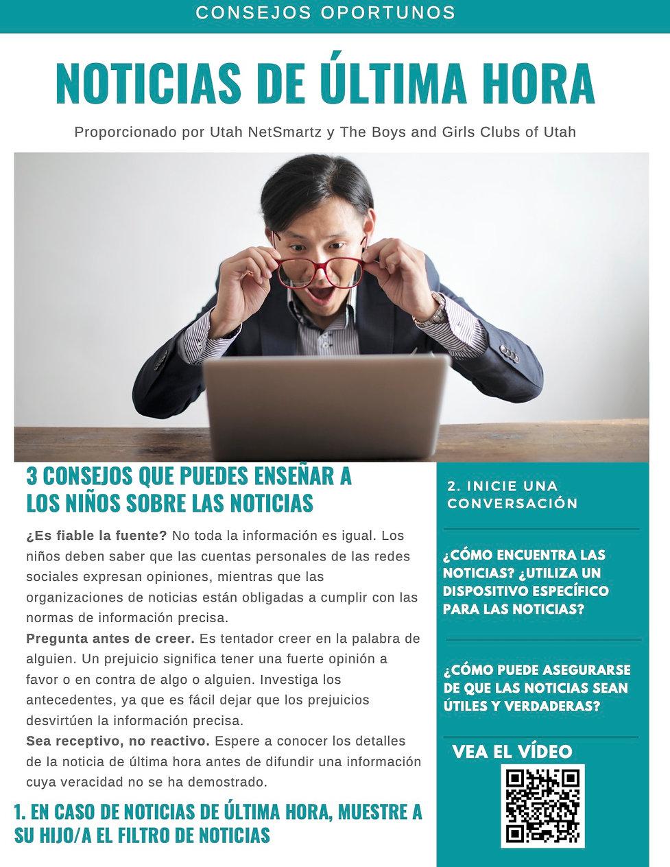 Breaking News (Spanish).jpg