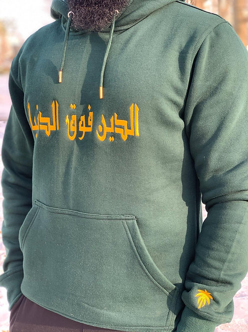 "Forest Green ""Deen Over Dunya"" Hoodie"