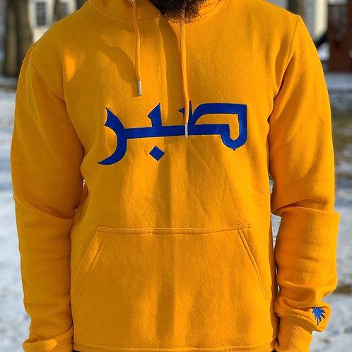 "Yellow ""Sabr"" Hoodie"